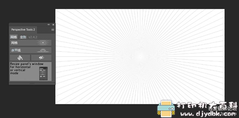 [Windows]Photoshop 2020 (21.2.4.323) 茶末余香增强版[10月4日更新] 配图 No.7