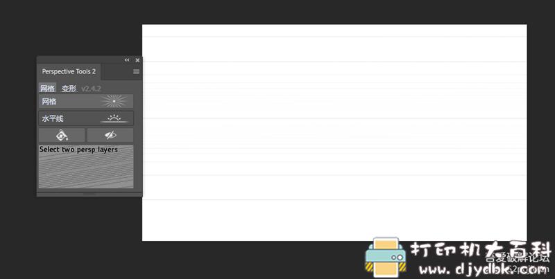 [Windows]Photoshop 2020 (21.2.4.323) 茶末余香增强版[10月4日更新] 配图 No.8