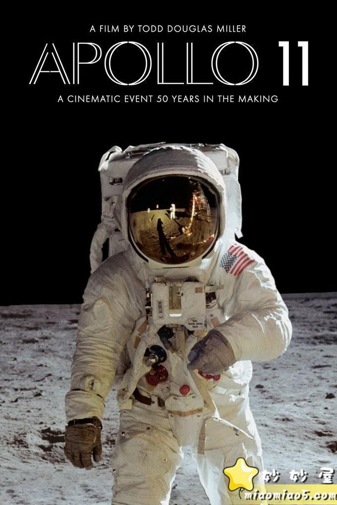 天文科学纪录片:《阿波罗11号》中英字幕超清1080P【美国纪录片评审团大奖作品】图片 No.1
