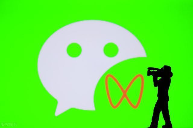 (火神社)9月19日如何做好视频号的定位+什么类型视频号更有钱景【视频教程】 配图