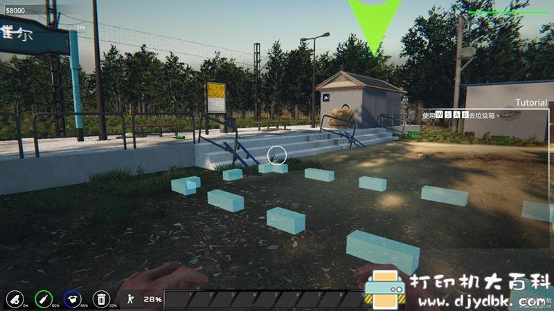 PC游戏分享:Train Station Renovation(火车站改造)v2.0 配图 No.3