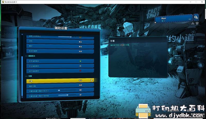 PC游戏分享:BORDERLANDS 3: SUPER DELUXE EDITION(无主之地3:超级豪华版)BUILD 5382210 +DLC 配图 No.5