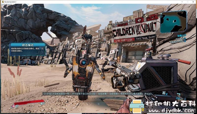 PC游戏分享:BORDERLANDS 3: SUPER DELUXE EDITION(无主之地3:超级豪华版)BUILD 5382210 +DLC 配图 No.8