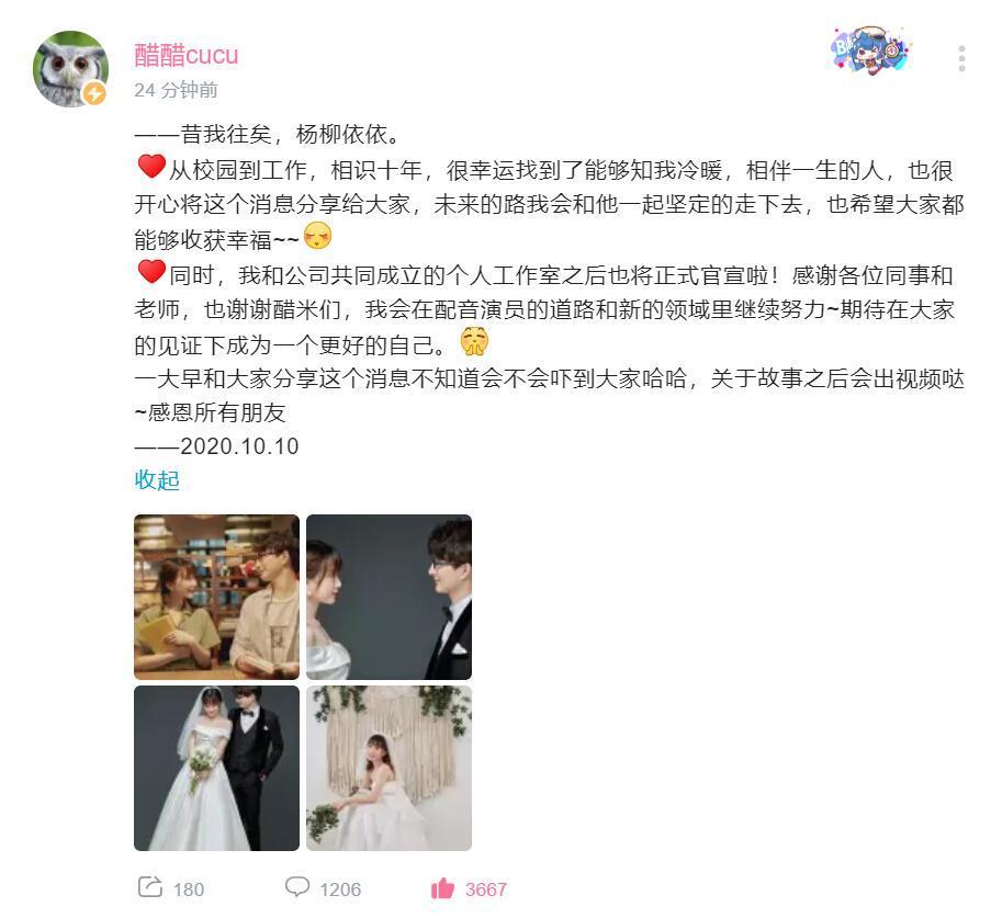 人间失格!b站上喜欢的一个女孩结婚了图片