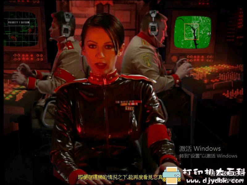PC游戏分享:红色警戒2+尤里的复仇,带完整音乐+影片,免安装版本,完美兼容WIN10 配图 No.2