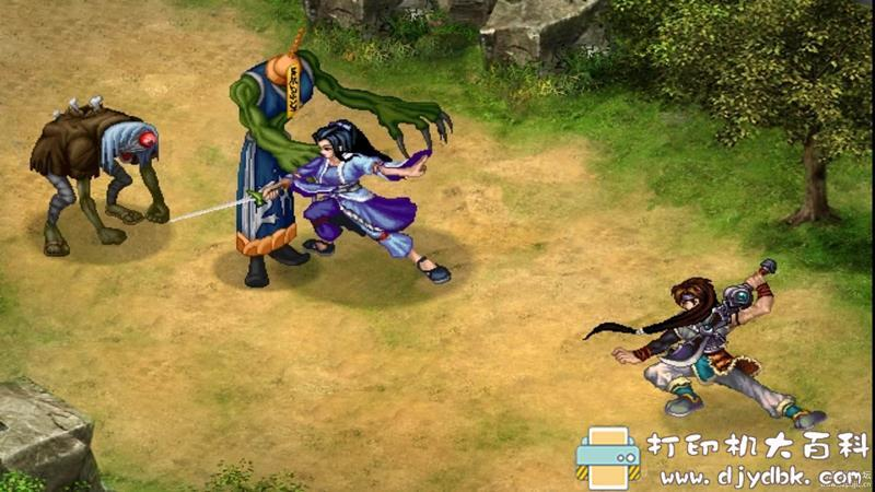 [Windows]古风仙侠游戏:仙剑奇侠传1-6珍藏版(含工具) 配图 No.2