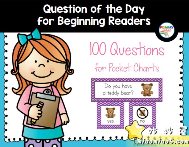 亲子英语口语互动卡片 Question of the Day 儿童英语启蒙闪卡700页PDF可打印_图片 2
