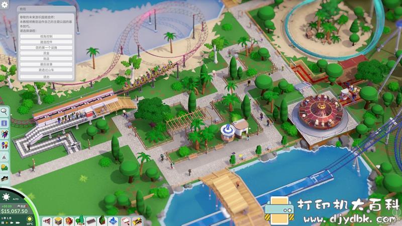 PC游戏分享:【模拟经营】Parkitect (游乐园建造师)v1.6a_(41102) +DLC 配图 No.7