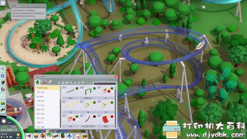 PC游戏分享:【模拟经营】Parkitect (游乐园建造师)v1.6a_(41102) +DLC 配图 No.8