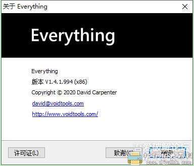 [Windows]电脑文件搜索查找工具 EverythingV1.4.1.994绿色便携版,比自带的快100倍图片