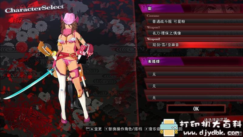 PC游戏分享:御姐玫瑰:起源 免安装中文版 动作ACT新游图片 No.3