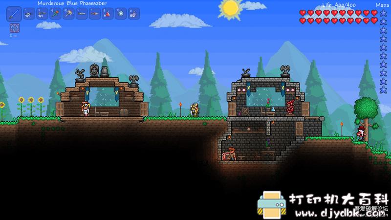 PC游戏分享:泰拉瑞亚1.4.1图片 No.2