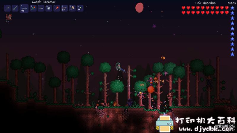 PC游戏分享:泰拉瑞亚1.4.1图片 No.3