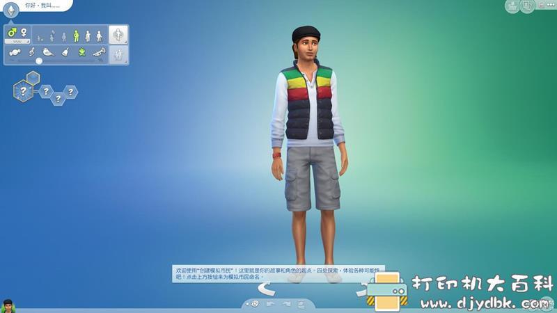 PC游戏分享:模拟人生4:豪华版The Sims 4: Deluxe Edition v 1.67.45.1020 (64х)图片 No.3