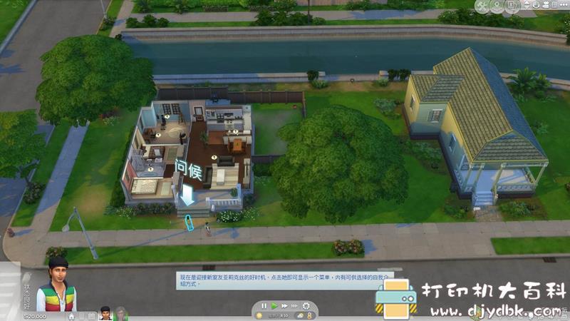 PC游戏分享:模拟人生4:豪华版The Sims 4: Deluxe Edition v 1.67.45.1020 (64х)图片 No.4