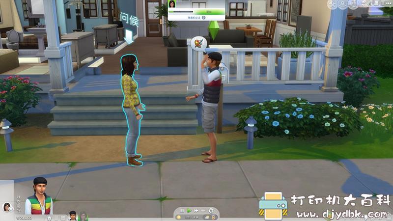 PC游戏分享:模拟人生4:豪华版The Sims 4: Deluxe Edition v 1.67.45.1020 (64х)图片 No.5