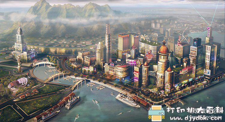 PC游戏分享:【模拟经营】某宝买的 模拟城市5未来之城中文版免steam送修改器存档 配图 No.3