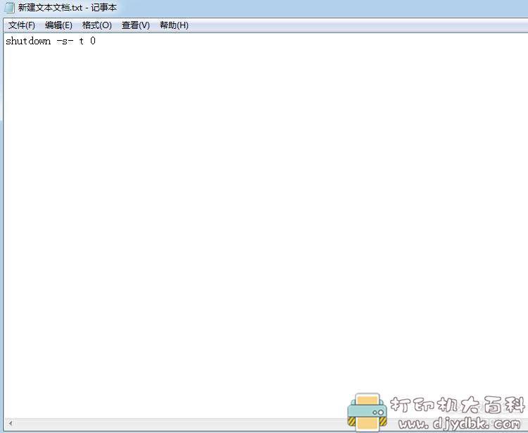 [Windows]一键关机/重启电脑快捷小工具 配图 No.1