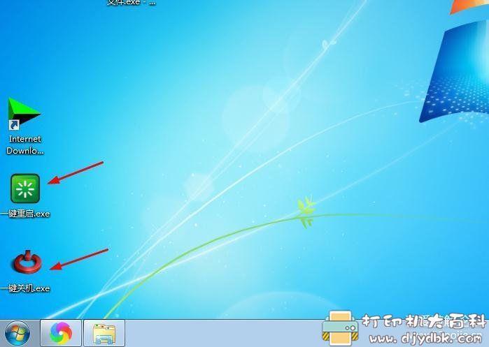 [Windows]一键关机/重启电脑快捷小工具 配图 No.3
