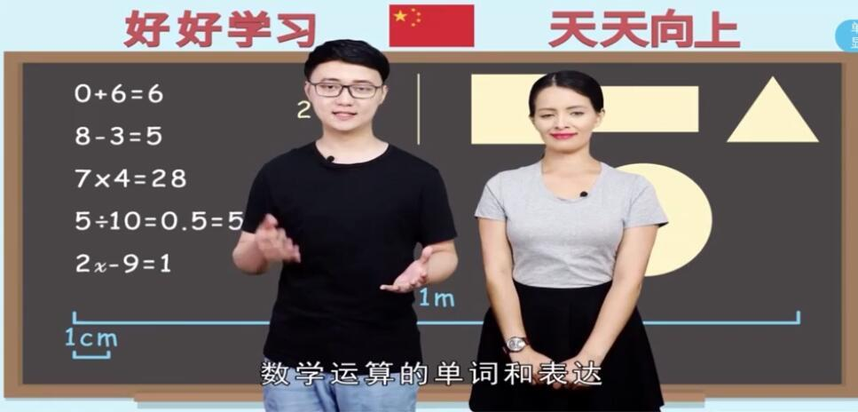 《小学单词全记牢》课本PDF+视频教程80集图片