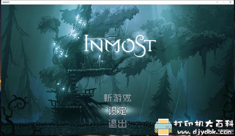 PC游戏分享:INMOST(极渊)v1.02 配图 No.4