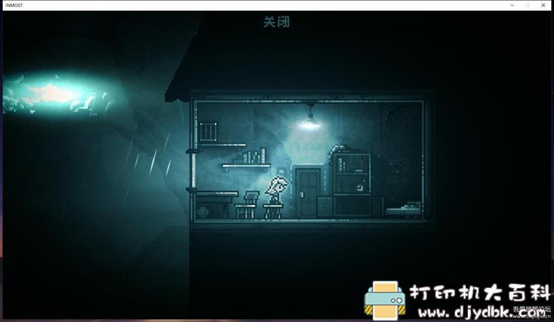 PC游戏分享:INMOST(极渊)v1.02 配图 No.5