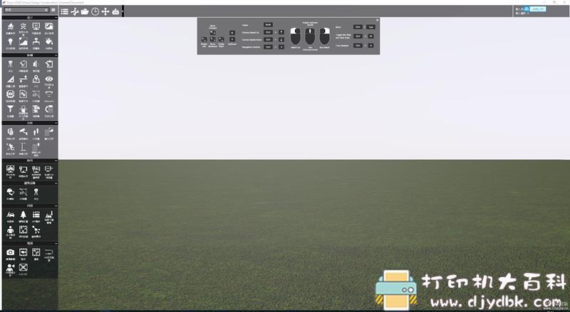 [Windows]专业3D制作辅助软件 Fuzor 2020安装包及教学视频 配图 No.2