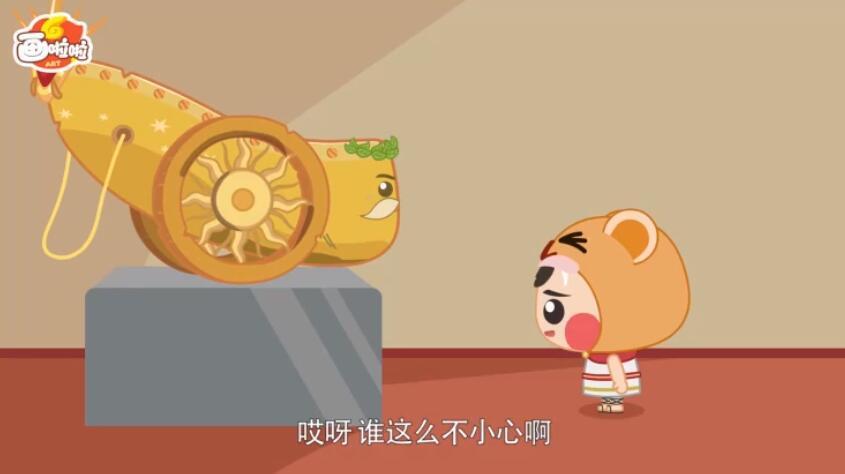 讲给孩子听希腊神话故事 动画视频 20集高清图片 No.1