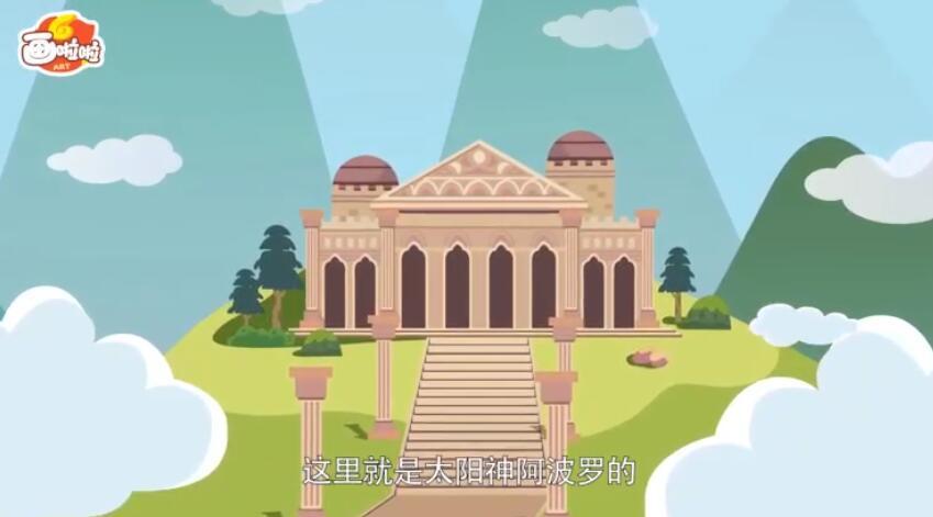 讲给孩子听希腊神话故事 动画视频 20集高清图片 No.2