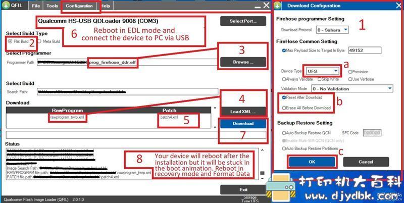 [Windows]联想手机Z6pro免解锁BL刷入REC-twrp(无版本号) 配图 No.1