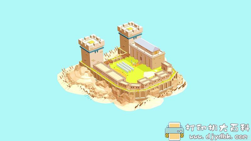 PC游戏分享:【沙盒模拟】《超级建造》 中文免安装版 配图 No.4