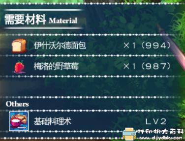 [Windows]Inu to Neko放置类游戏大合集 配图 No.4