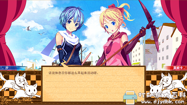 [Windows]Inu to Neko放置类游戏大合集 配图 No.5