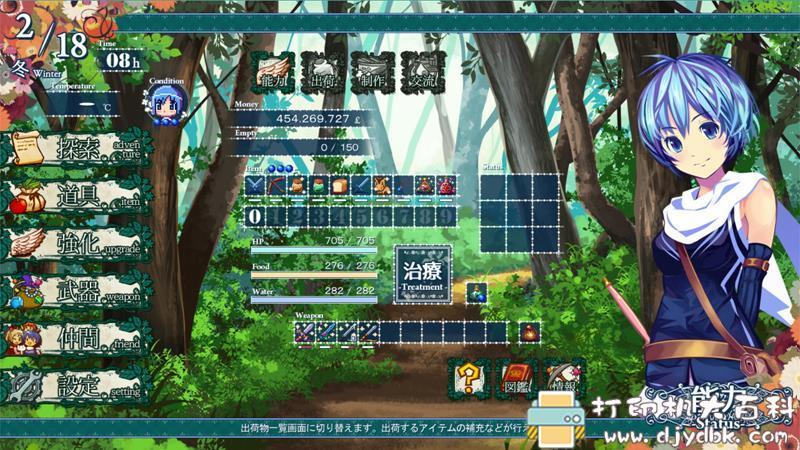 [Windows]Inu to Neko放置类游戏大合集 配图 No.6