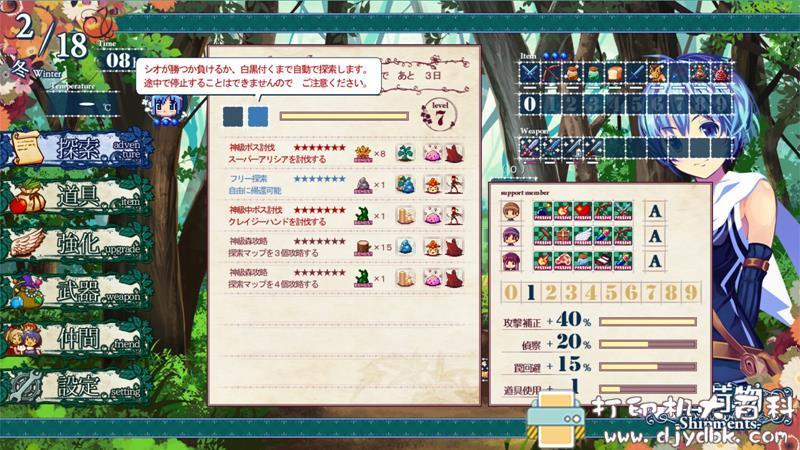 [Windows]Inu to Neko放置类游戏大合集 配图 No.7