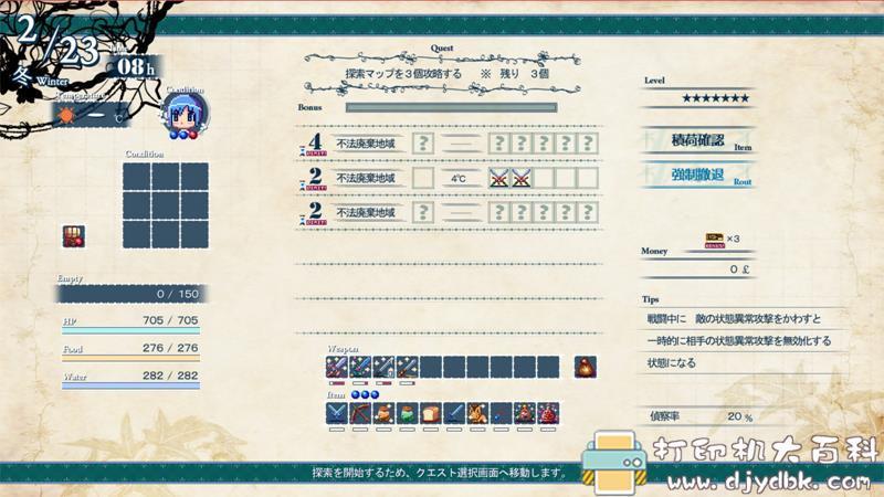 [Windows]Inu to Neko放置类游戏大合集 配图 No.8
