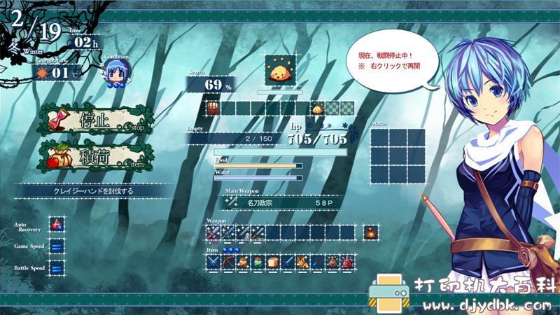 [Windows]Inu to Neko放置类游戏大合集 配图 No.9