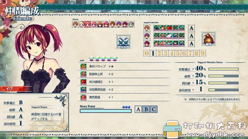 [Windows]Inu to Neko放置类游戏大合集 配图 No.10
