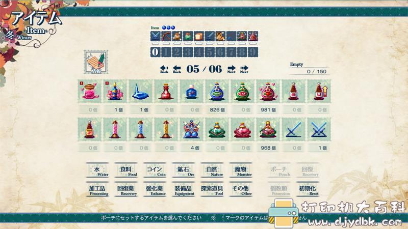 [Windows]Inu to Neko放置类游戏大合集 配图 No.11