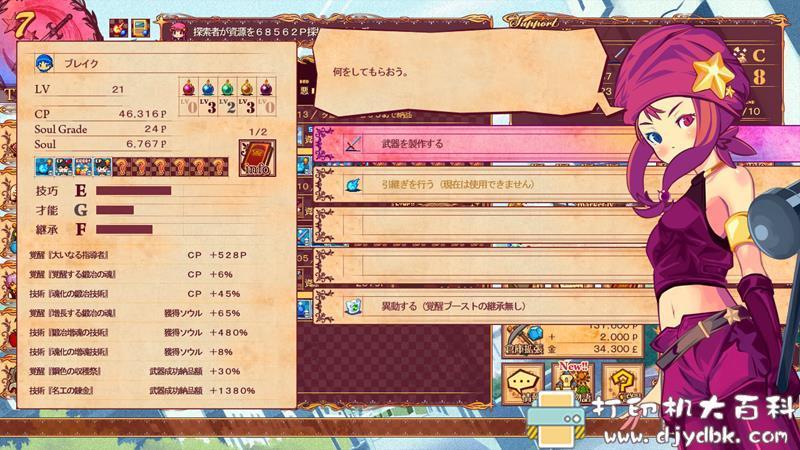 [Windows]Inu to Neko放置类游戏大合集 配图 No.20