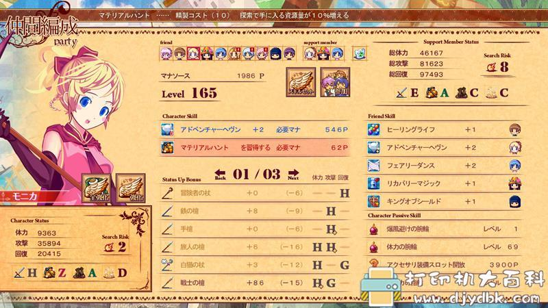 [Windows]Inu to Neko放置类游戏大合集 配图 No.21