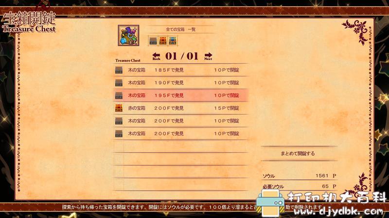 [Windows]Inu to Neko放置类游戏大合集 配图 No.22