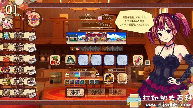 [Windows]Inu to Neko放置类游戏大合集 配图 No.31