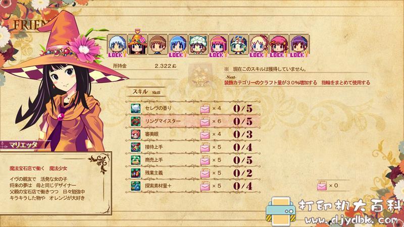 [Windows]Inu to Neko放置类游戏大合集 配图 No.32