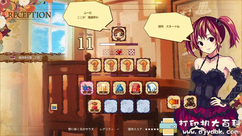 [Windows]Inu to Neko放置类游戏大合集 配图 No.33
