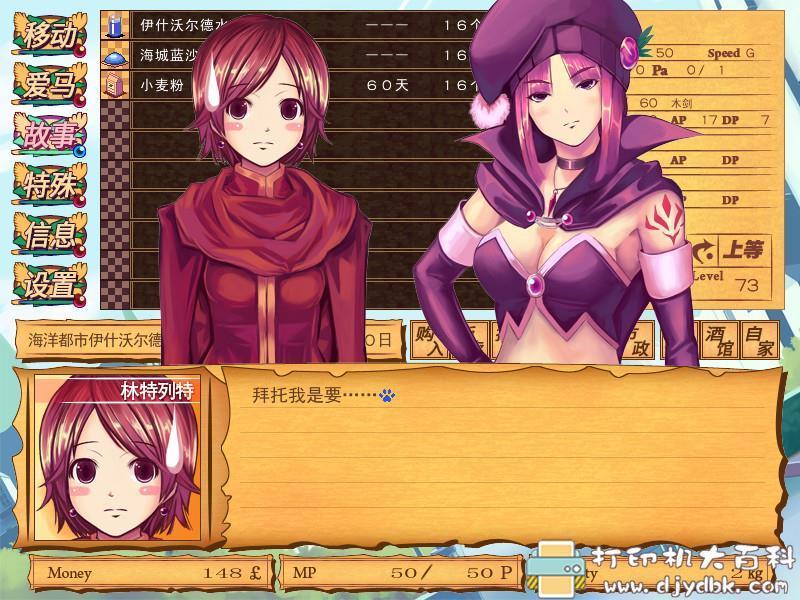 [Windows]Inu to Neko放置类游戏大合集 配图 No.37