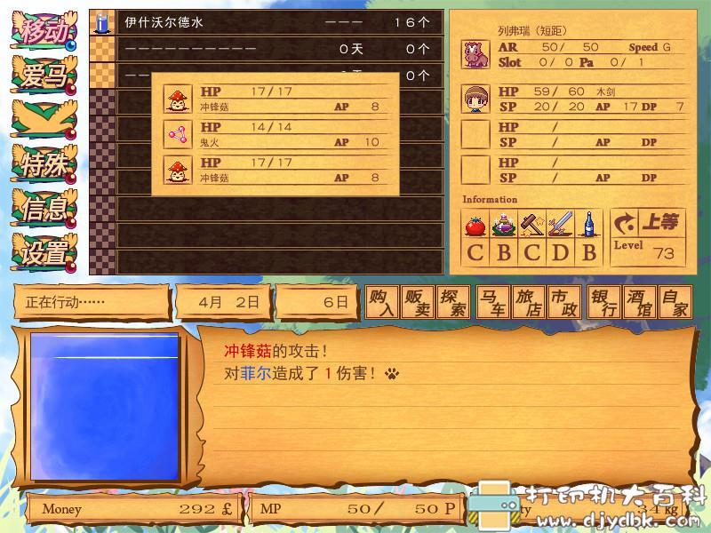 [Windows]Inu to Neko放置类游戏大合集 配图 No.39