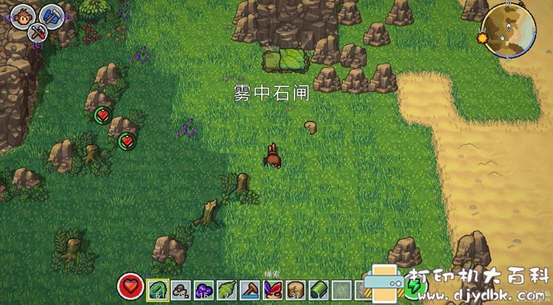 PC游戏分享:【沙盒冒险】《岛屿幸存者》免安装v1.1绿色中文版[468M] 配图 No.7