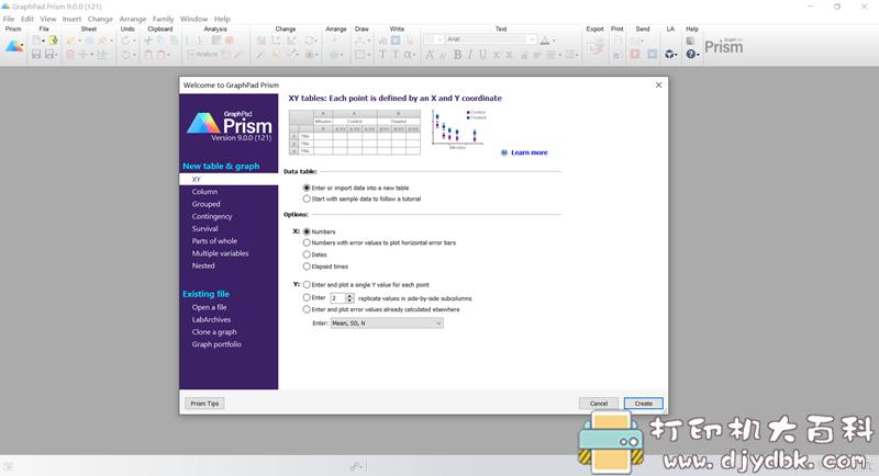 [Windows]graphpad prism 9.0 新版作图工具(便携版) 配图 No.1