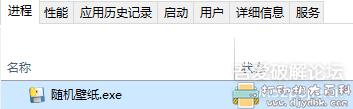 [Windows]高清壁纸随机下载-找壁纸再也不用到处搜了 配图 No.2